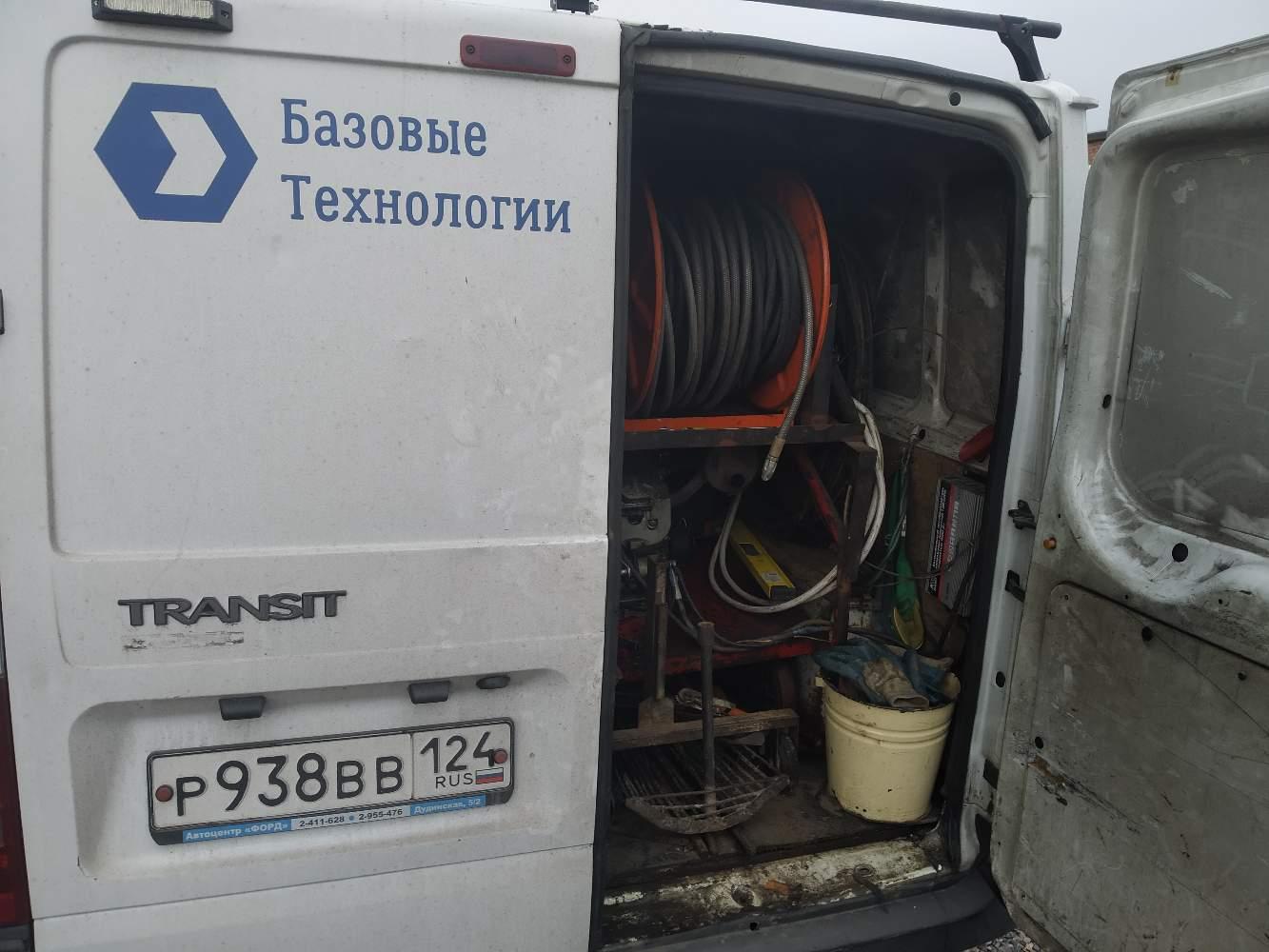 Прочистка канализационных труб #5300